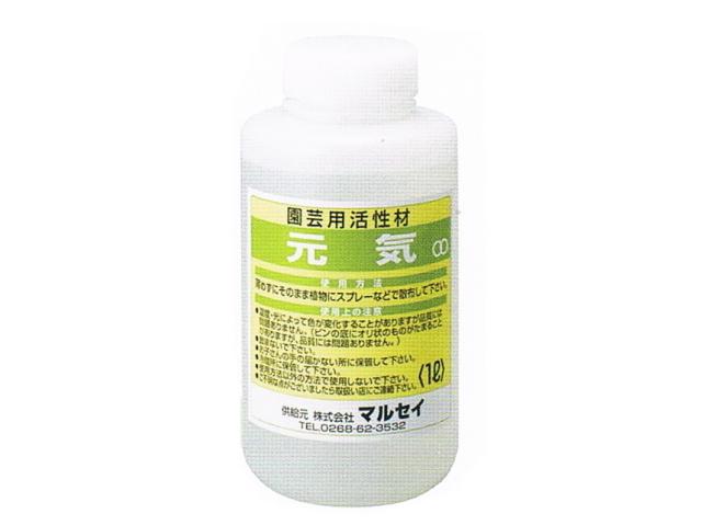 家庭園芸用活性材 元気 (1リットル) ~生体エネルギー応用商品~