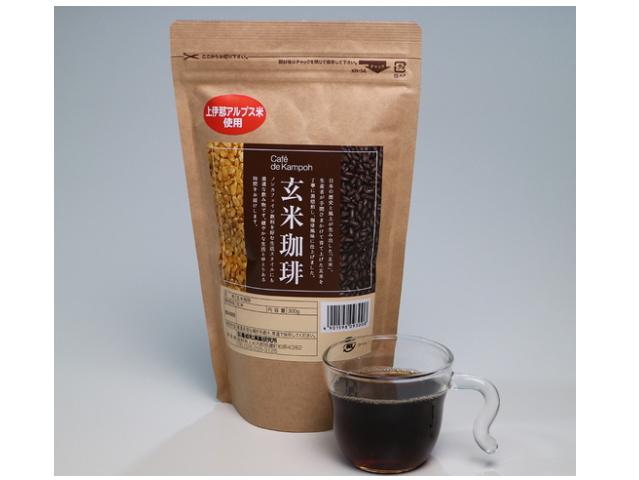 Cafe de Kampoh (カフェ・ド・漢方) 「玄米珈琲」 ~生体エネルギー活用商品~