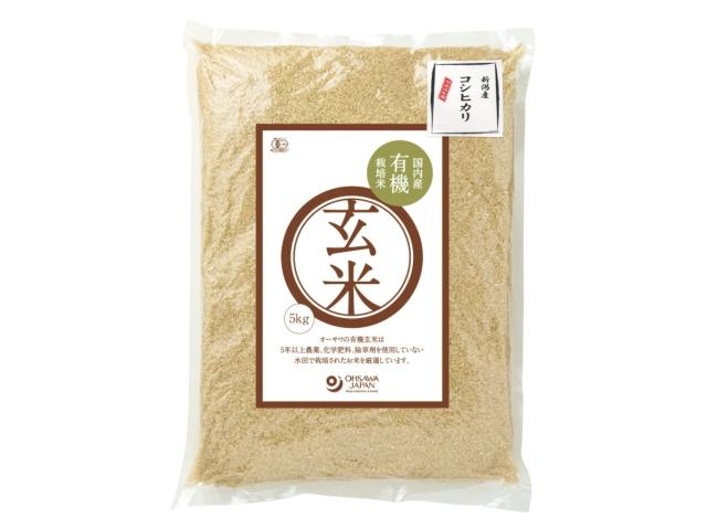 Ohsawa 「有機玄米 (新潟産コシヒカリ)」
