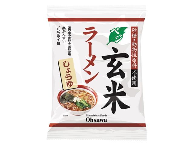 Ohsawa 「オーサワのベジ玄米ラーメン」 ~植物性素材でつくったこだわりのラーメン~