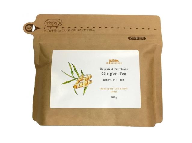 有機ジンジャー紅茶 (100g)  ~エヌ・ハーベストの有機紅茶~