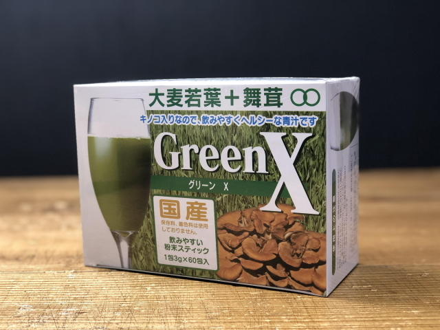 「Green X (グリーンエックス) (3g×60包)」 ~生体エネルギー応用商品~