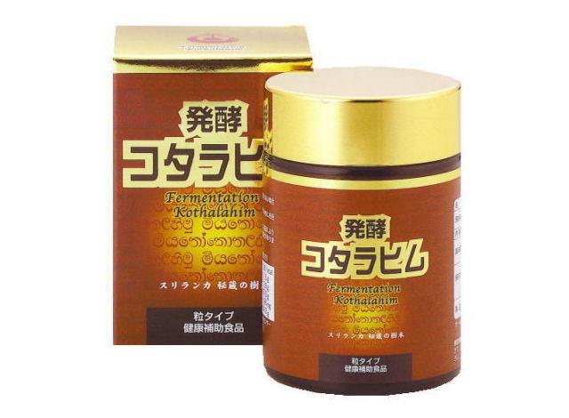 発酵コタラヒム (250mg×約180粒)