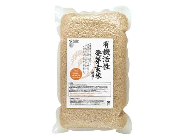 Ohsawa 「有機活性発芽玄米」 ~製造工程でボイルしていない生きた発芽玄米~