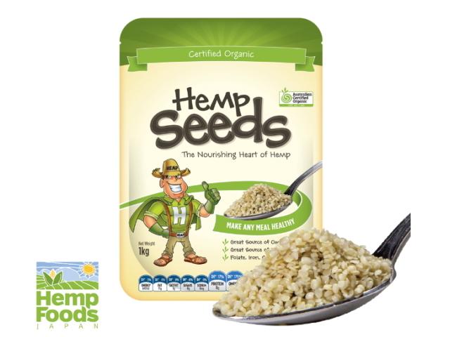 Hemp Foods Japan 「有機麻の実ナッツ (ヘンプシードナッツ) 1kg」 ~オーストラリア有機認定・有機JAS認証取得~