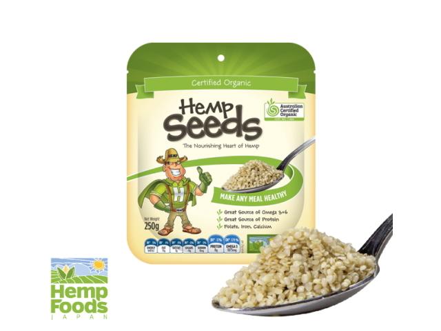 Hemp Foods Japan 「有機麻の実ナッツ (ヘンプシードナッツ) 250g」 ~オーストラリア有機認定・有機JAS認証取得~