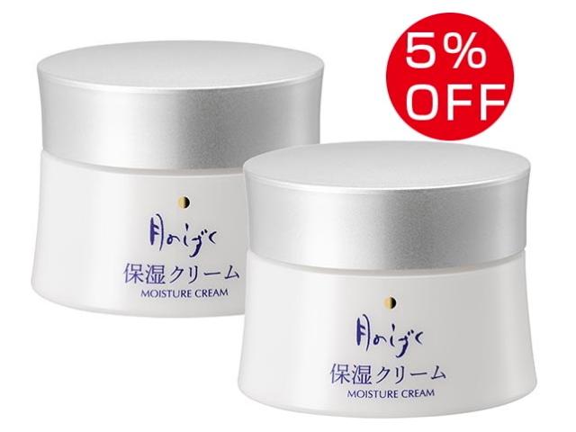 月のしずく 保湿クリーム (30g) お得な2個セット ~月のしずく化粧品~