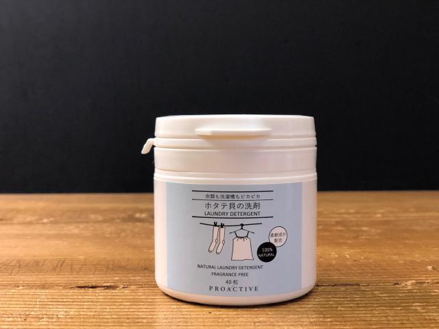 「ホタテ貝の洗濯洗剤」 ~100%NATURAL!タブレット型洗濯洗剤~