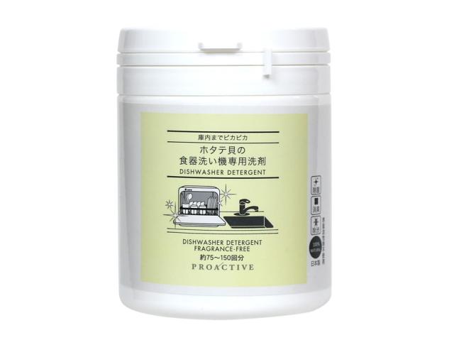 「ホタテ貝の食器洗い機専用洗剤」 ~100%NATURALの食器洗い機専用洗剤~