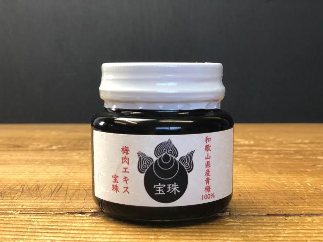 梅肉エキス 宝珠 (150g) ~和歌山県産青梅100%使用~