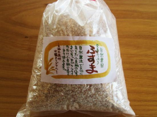 「水輪ナチュラルファーム 小麦ふすま」 ~農薬・化学肥料を一切使わない自然栽培でつくられた小麦です♪~