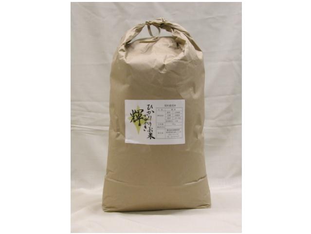 超省薬玄米 『ひかりのお米 輝(かがやき)』 10kg (2016年度米)
