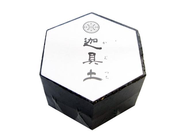 迦具土 (かぐつち) ~ロゴストロンシリーズ~