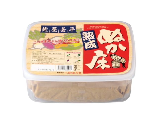 麹屋甚平熟成ぬか床 容器付 (1.2kg) ~誰でも簡単、すぐに漬けられる生ぬか床~