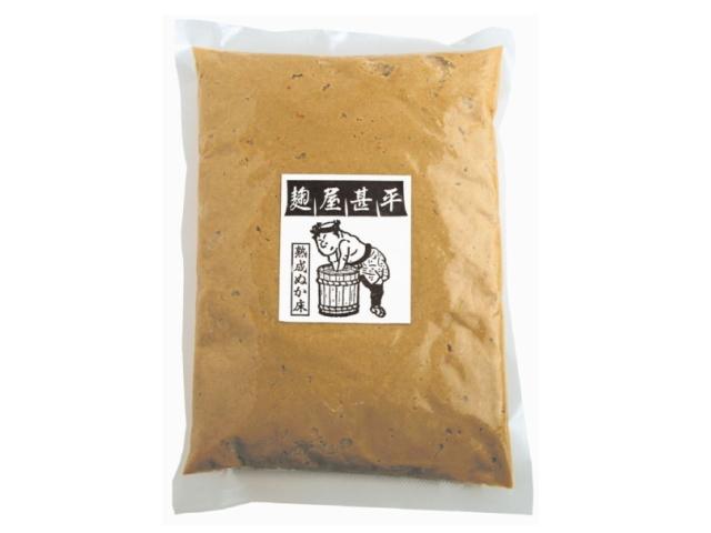 麹屋甚平熟成ぬか床 (1kg) ~誰でも簡単、すぐに漬けられる生ぬか床~