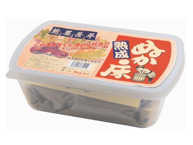 麹屋甚平熟成ぬか床 容器付 (2kg) ~誰でも簡単、すぐに漬けられる生ぬか床~