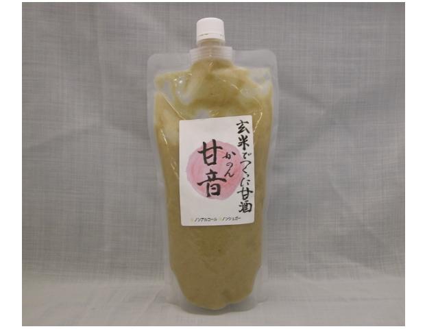 玄米でつくった甘酒 甘音(かのん) 500g