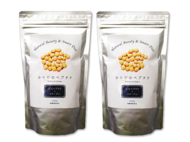 大豆ペプチド×コラーゲン 「からだのペプチド (250g)」 お得な2個セット ~アミノ酸より吸収力に優れた大豆ペプチド含有食品~
