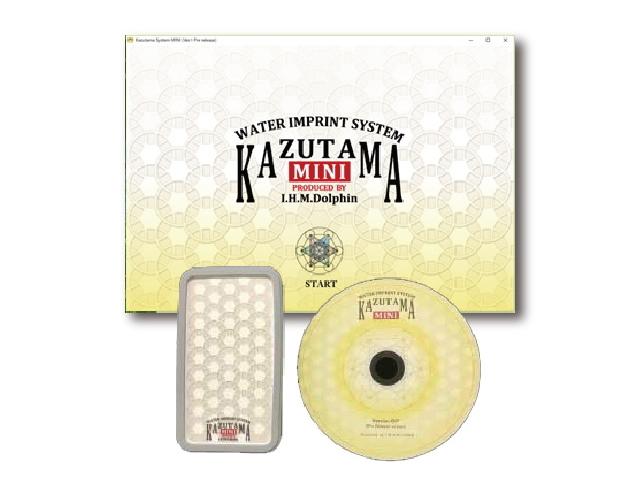 数霊 MINI (KAZUTAMA MINI) ~よりシンプルに!より使いやすく進化した「数霊システム」~