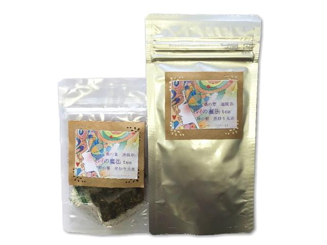 桑の葉茶 「キレイの魔法tea (ティーバッグタイプ)」 ~長野県産無農薬栽培の桑の葉・玄米使用!~