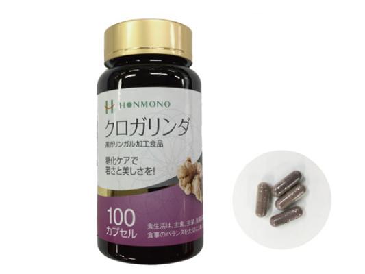 【定期購入】 HONMONO 黒ガリンガル加工食品 「クロガリンダ (100粒)」 ~糖化ケアで若さと美しさを!~