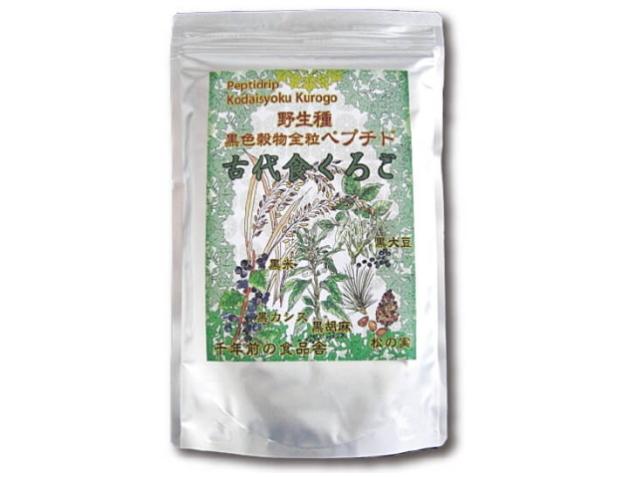 「古代食くろご」 ~野生種黒色穀物全粒ペプチド~