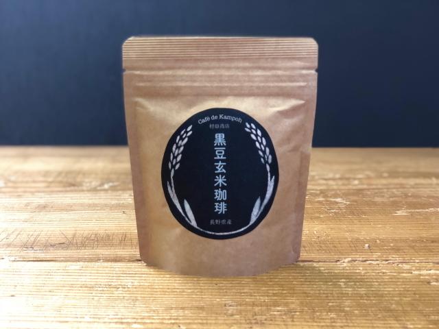 Cafe de Kampoh (カフェ・ド・漢方) 「黒豆玄米珈琲」 ~生体エネルギー活用商品~