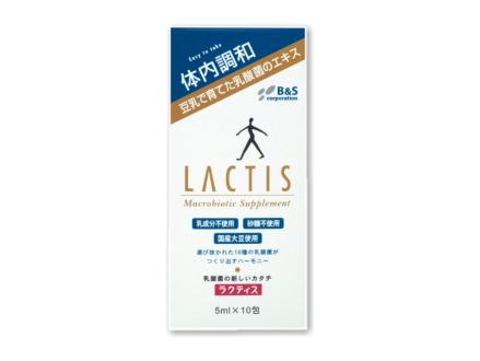 【お試し用】 ラクティス 【乳酸菌生成エキス】(5ml×10包)