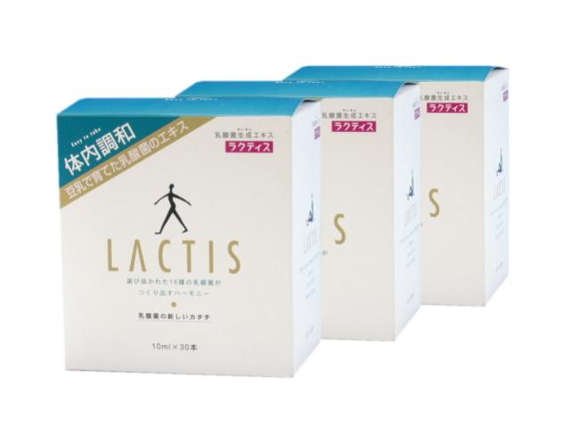 ラクティス【乳酸菌生成エキス】(10ml×5本・6セット)3個セット