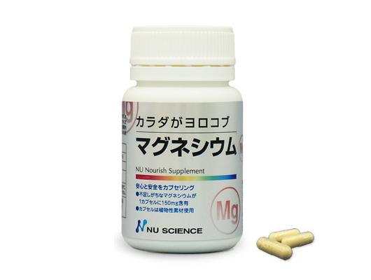 NU SCIENCE 「マグネシウム カプセル」 (60カプセル) ~日本人に不足しがちなマグネシウムを手軽に補給出来ます!~