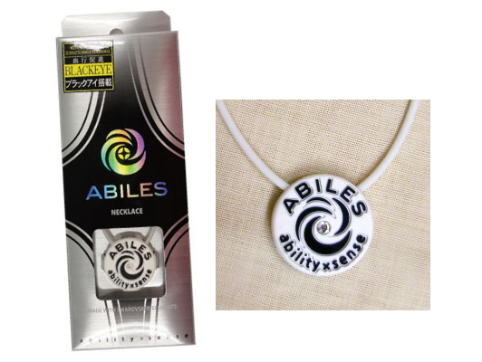 「ABILES+NECKLACE (アビリスプラスネックレス)」 ~丸山式コイル BRACK EYE(ブラックアイ)搭載ネックレス~