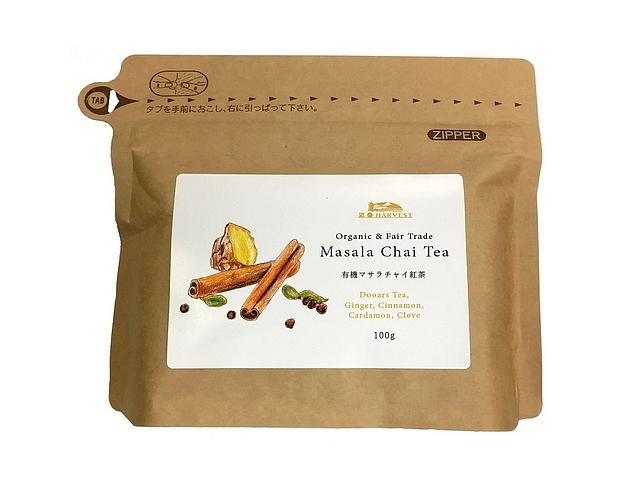 有機マサラチャイ紅茶 (100g)  ~エヌ・ハーベストの有機紅茶~