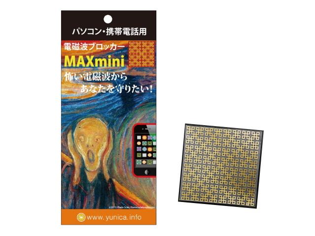 パソコン・携帯電話(スマートフォン)用電磁波ブロッカー 「MAXmini α」 ~丸山式コイル BRACK EYE(ブラックアイ)技術活用商品~