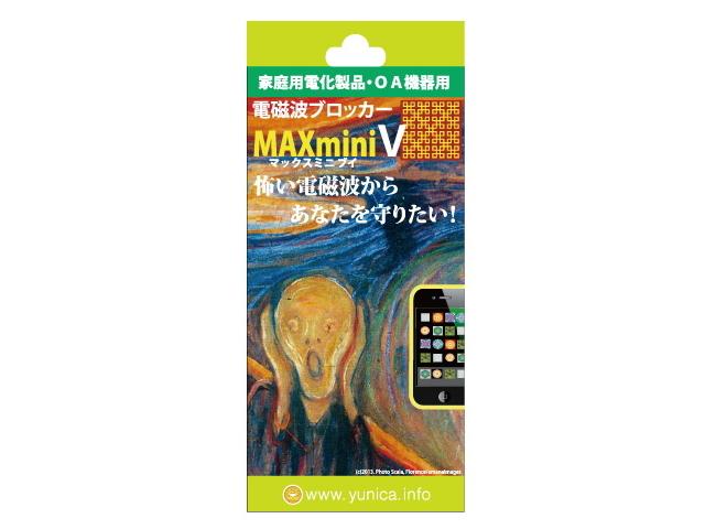 家庭電化製品・OA機器用電磁波ブロッカー 「MAXmini V」 ~丸山式コイル BRACK EYE(ブラックアイ)技術活用商品~