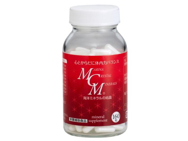 【海洋ミネラル】MCM(マリーナクリスタルミネラル)カプセル (373mg×160粒)