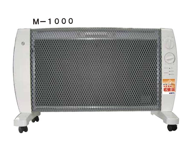 マイカの岩盤浴 M-1000型 (~10畳) ★「24時間タイマー」プレゼント中♪