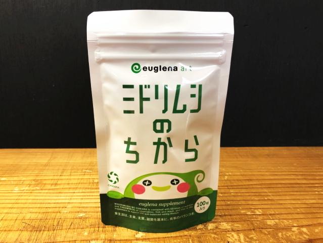 ユーグレナグラシリス含有食品 「ミドリムシのちから」 (342mg×100粒) ~人間に必要な栄養素59種類を含む完全栄養食~