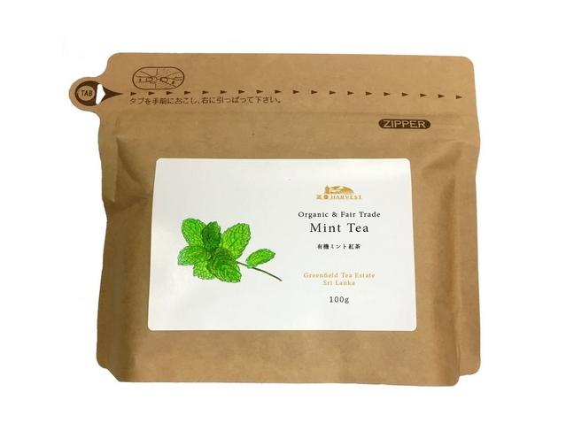 有機ミント紅茶 (100g)  ~エヌ・ハーベストの有機紅茶~