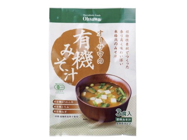 Ohsawa 「オーサワの有機みそ汁 (生みそタイプ) 52.5g(3食入)」