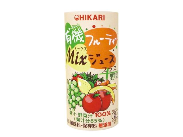 ヒカリ 「有機フルーティMixジュース プラス野菜 (195g)」 ~有機JAS認定のミックスジュース~