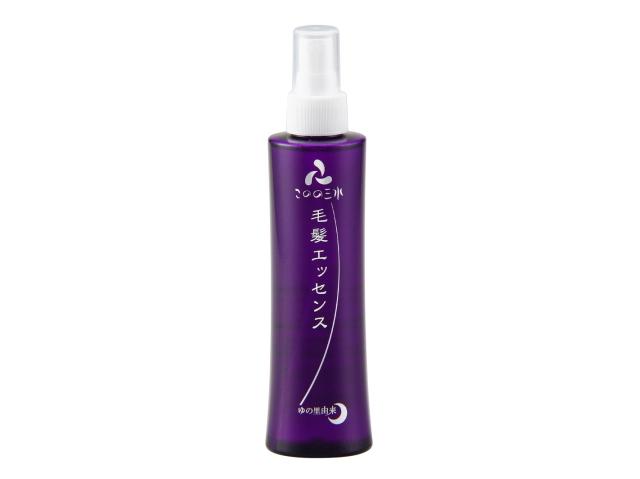 ゆの里 毛髪エッセンス (200ml) ~月のしずく化粧品~