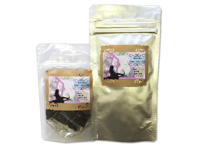 桑の葉茶 「マルベリ マジック (ティーバッグタイプ)」 ~長野県産無農薬栽培の桑の葉・玄米使用!~