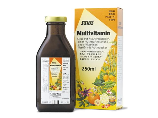 【ワケあり】 マルチビタミン (250ml) ★賞味期限間近
