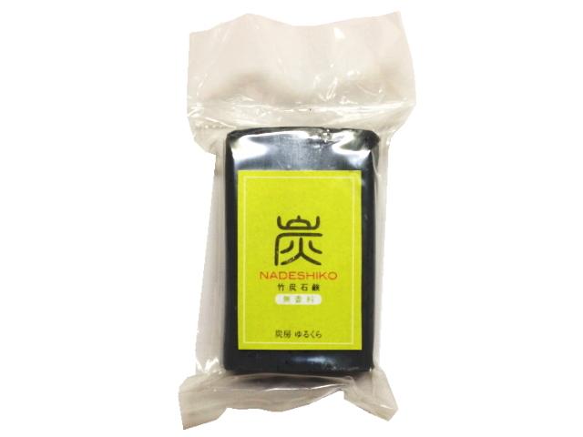 炭なでしこ (90g) ~無香料の竹炭せっけん~