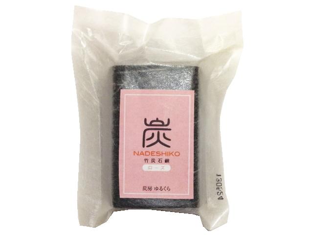 炭なでしこ (90g) ~ローズの香りが入った竹炭せっけん~