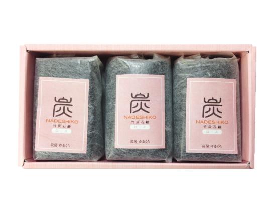 炭なでしこ (90g) 3個セット ~ローズの香りが入った竹炭せっけん~