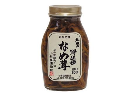 「元祖の野生種なめ茸」 ~信州産野生種えのき茸使用~