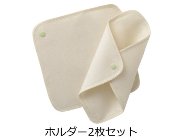 TAKEFU 竹布 ナプキン ホルダー 薄手タイプ 2枚セット ~癒しと生命力をもたらす天然素材~