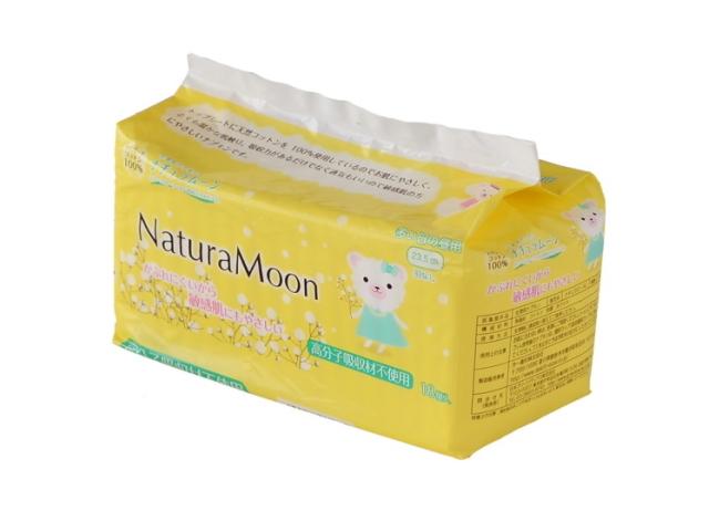 Natura Moon 「ナチュラムーン 生理用ナプキン 多い日の昼用 羽なし (23.5cm) 18個入り」 ~トップシートに天然コットン100%使用!(高分子吸収材不使用)~