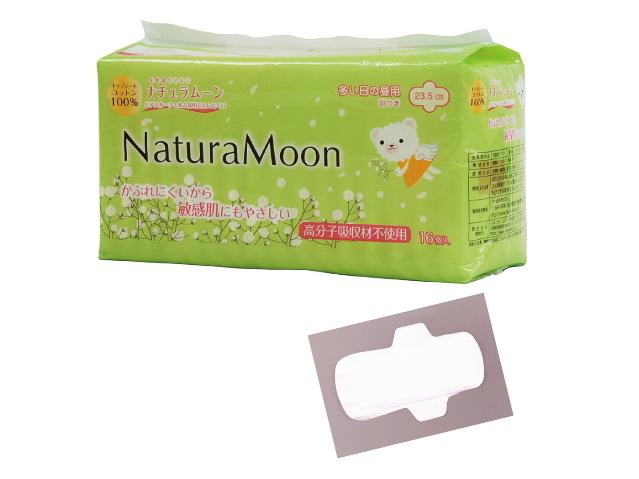 Natura Moon 「ナチュラムーン 生理用ナプキン 多い日の昼用 羽つき (23.5cm) 16個入り」 ~トップシートに天然コットン100%使用!(高分子吸収材不使用)~